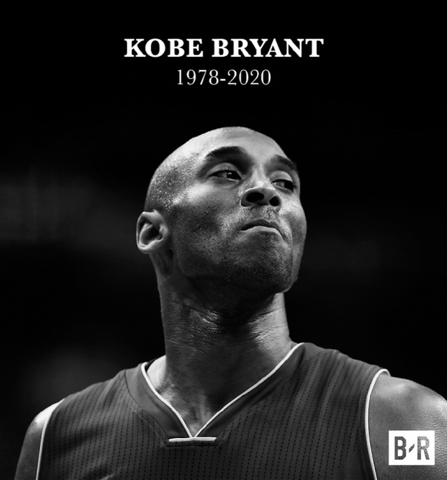 篮球巨星科比遭遇直升机事故离世