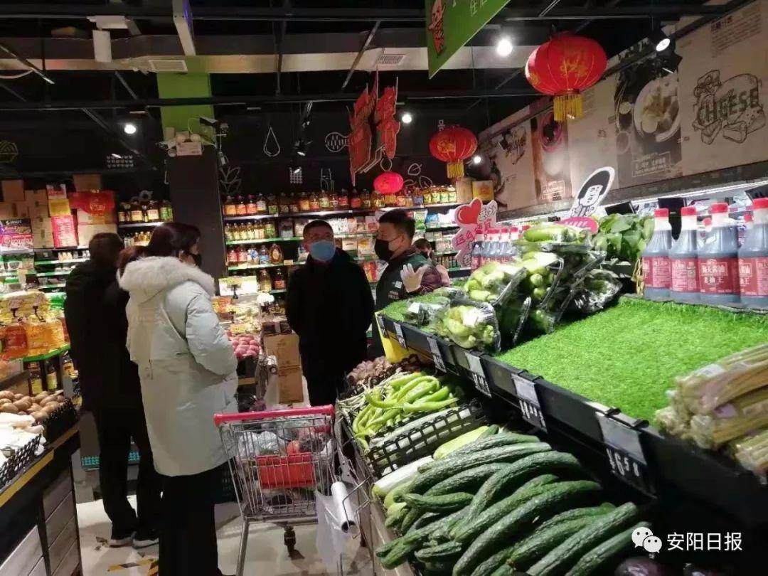 安阳市生活必需品市场供应正常,请广大市民理性消费
