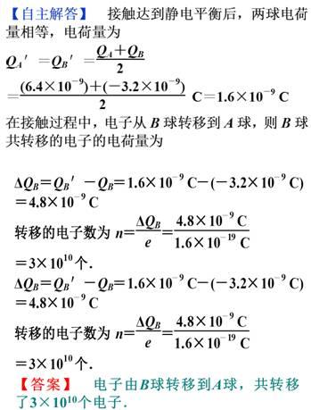 """青海11选5群:让""""文化阳光""""普照百姓生活"""