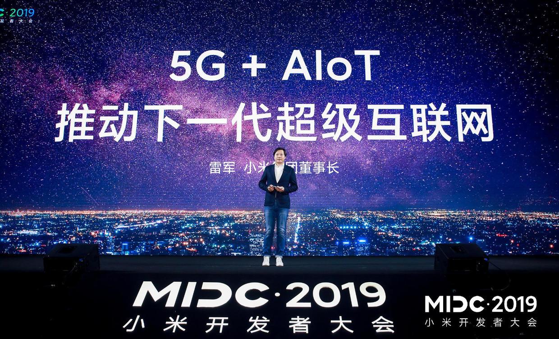 移动互联网风口之后,雷军瞄准5G+AIot:投入500亿