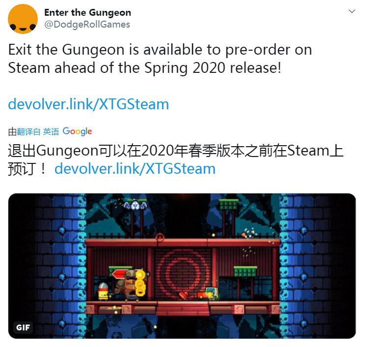 《逃离地牢》将于2020年春季率先登陆Steam