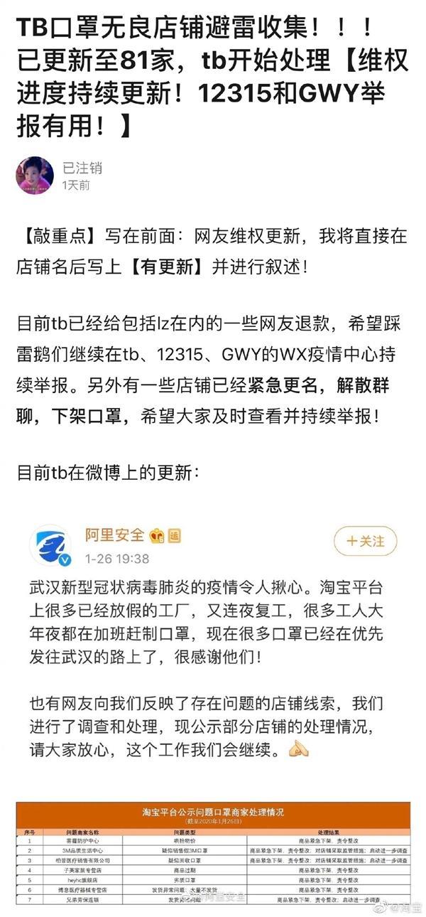 http://www.shangoudaohang.com/zhifu/284878.html