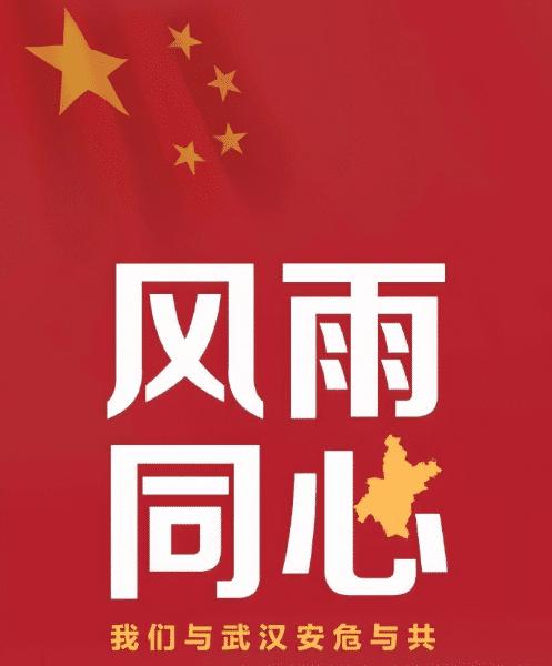 娱乐-明星26日捐款超4000万,章子怡杨紫很低调,韩红感激103人响应