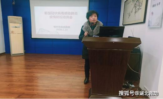 湖北鄂州市優撫醫院抗擊新型肺炎疫情防控在行動