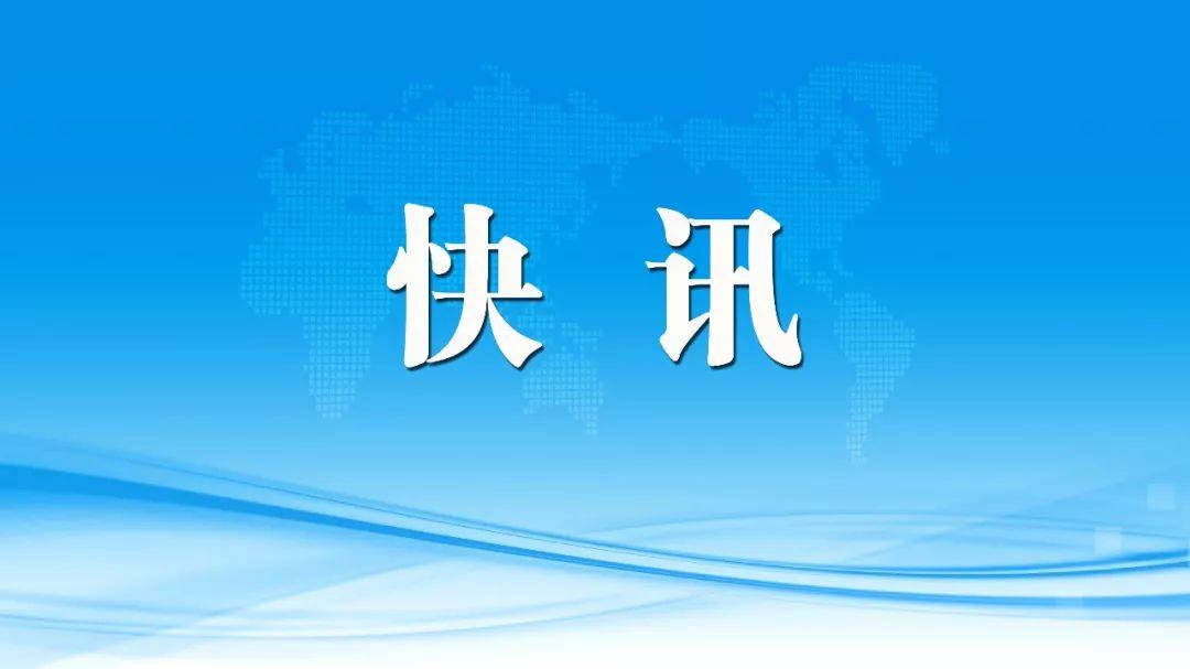 快訊!鄭州市政府儲備肉菜明天投放