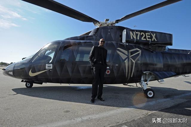 冥冥中自有天意?科比遇难这架直升机,就是他退役时乘坐的那架