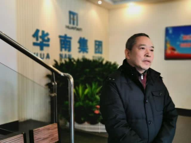 武汉华南海鲜市场背后富豪老板,常年住酒店不回家,还经常去澳门