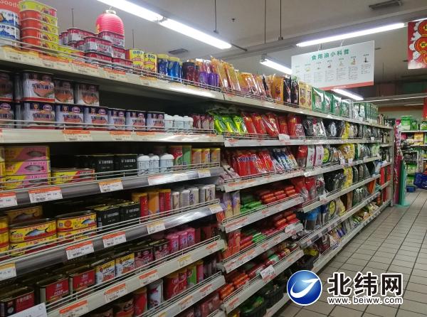 春节期间我市生活必需品供应平稳充足-北纬网(雅安新闻网)