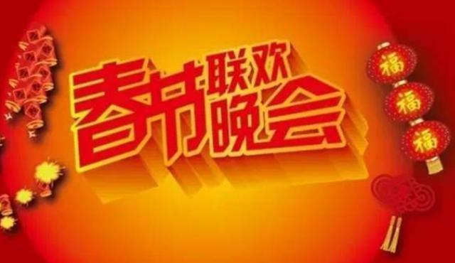过年最火五大男星,肖战李现朱一龙胜王一博,黄晓明比TFboys活跃