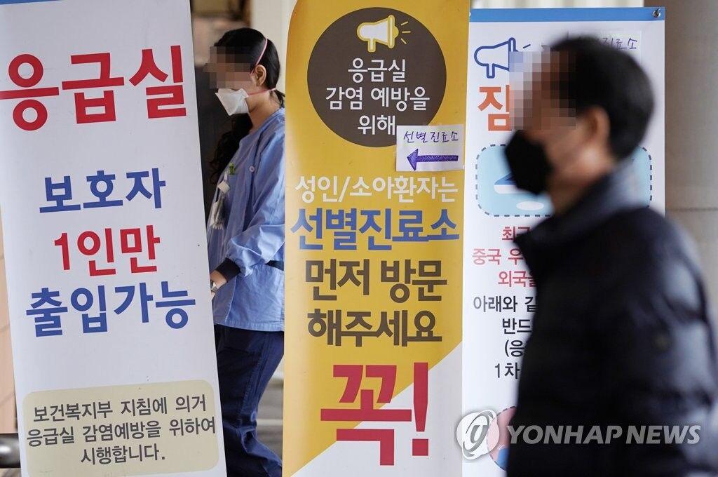 韩国新型冠状病毒肺炎确诊病例4例 暂无新增病例
