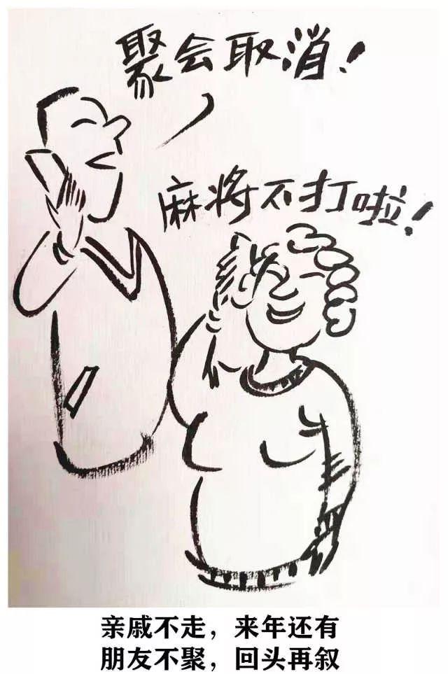 儿童中国梦的简笔画
