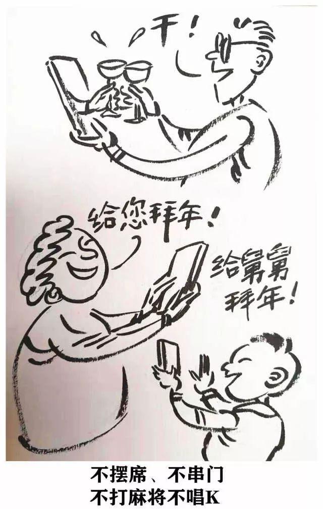 漫画: 何富成 策划/文字: 张蕾 万众一心 抗击疫情|人民日报:把疫情