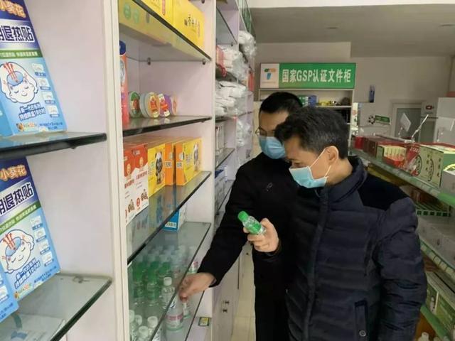 [推荐]张家界5家企业有口罩、消毒液卖