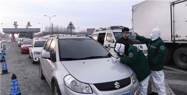 吉林省对汽车站和各大高速路口安排体温筛查点
