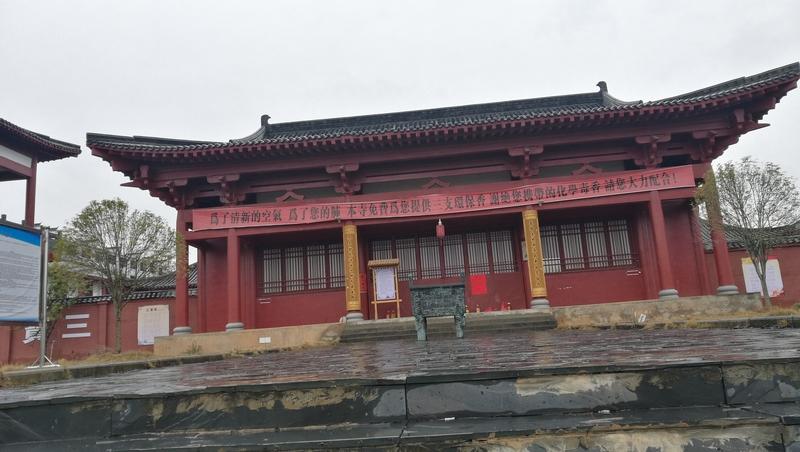 江西省景德镇市全力做好宗教场所新型冠状病毒肺炎疫情防控工作