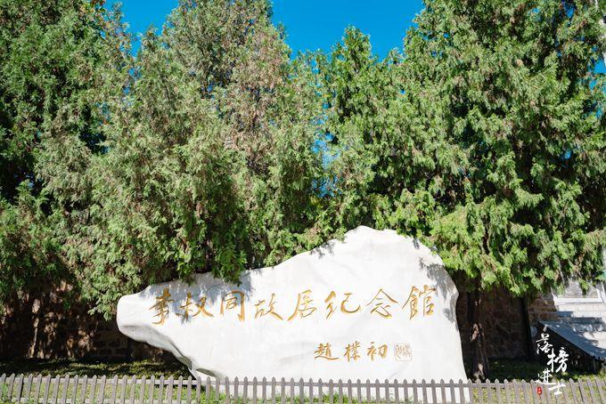 李叔同故居纪念馆,这里有一代宗师的传奇人生
