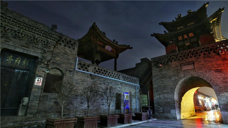 正月初五关键时期,在家实在憋不住,看看往日平遥古城晋商辉煌_中国