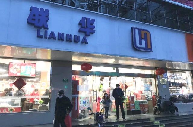 现场直击|春节食品生鲜销售大增,上海超商供应充足 生鲜食品如何保鲜