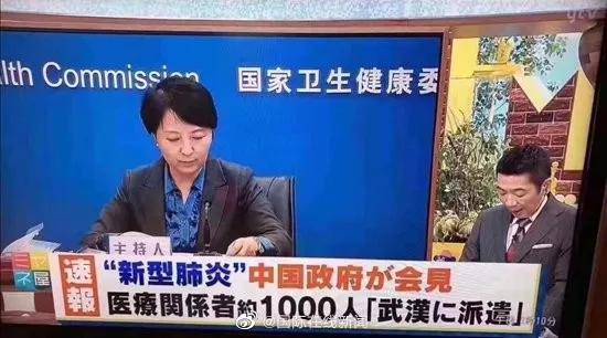 原创新冠肺炎疫情最新辟谣!