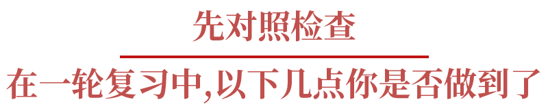 北京红包群:返乡置业必看知识点 伟星雍璟台产品设计全案