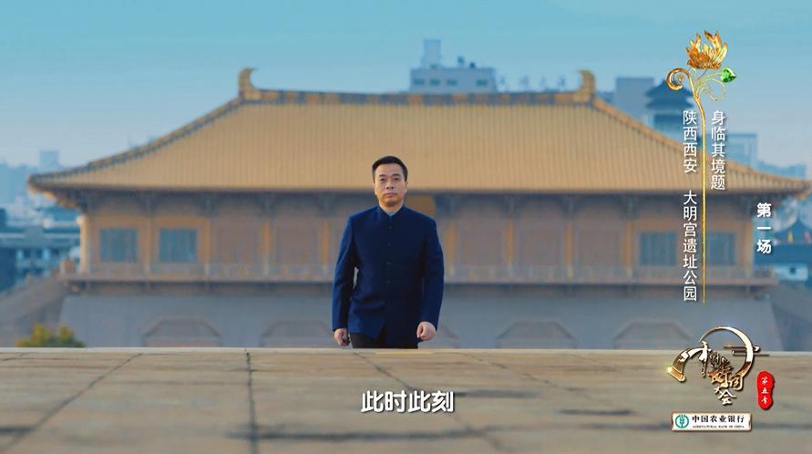 《中国诗词大会》长大了,电影化出题让诗词更美