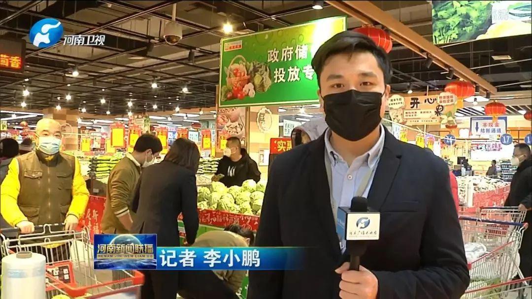 郑州市政府2020储备肉菜今起投放 西安储备菜投放点