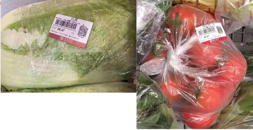 德州最大的超市是哪个_刚刚!德州一超市一棵白菜近30元,结果被市监管局...