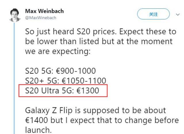 原创             三星Galaxy S20系列价格曝光:最高接近1万元!
