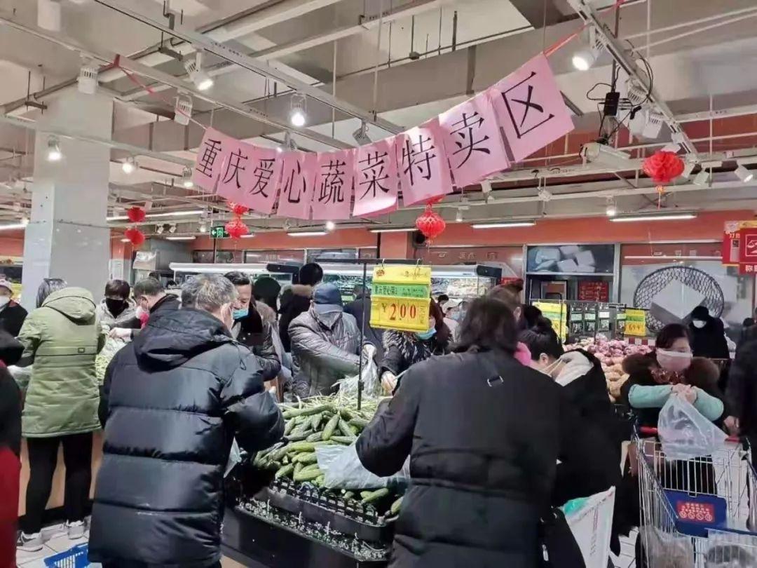 武汉最全社区团购攻略来了!除了蔬菜,还有鲜肉、热干面、日用品……