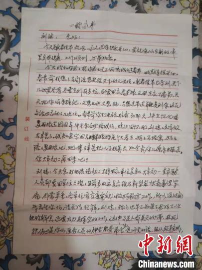 湖南辰溪母亲给女儿一封家书:坚守好岗位,就是最大的孝敬