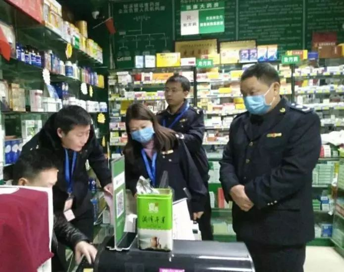 抬高口罩价格!贵州这个药房被立案调查_药房有卖口罩的吗