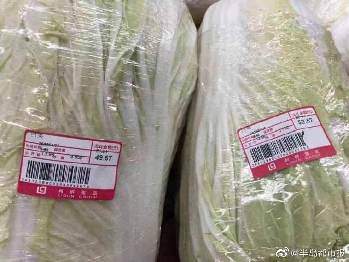 市场监管属于哪个部门 [超市大白菜50元一棵?青岛市场监管部门公布真相!]