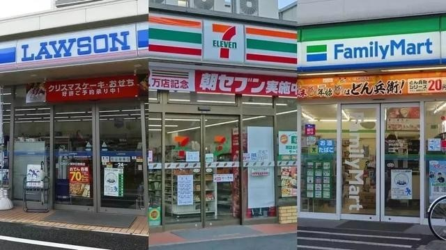 日本便利店数量首次减少,为什么便利店大国会出现这个情况? 我的便利店