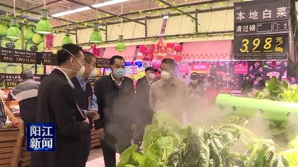 【阳江市面肉菜粮油供应充足价格稳定】阳江市有几个区