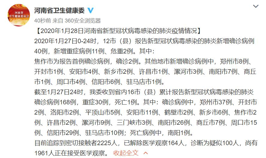 http://www.wzxmy.com/wuzhifangchan/15438.html