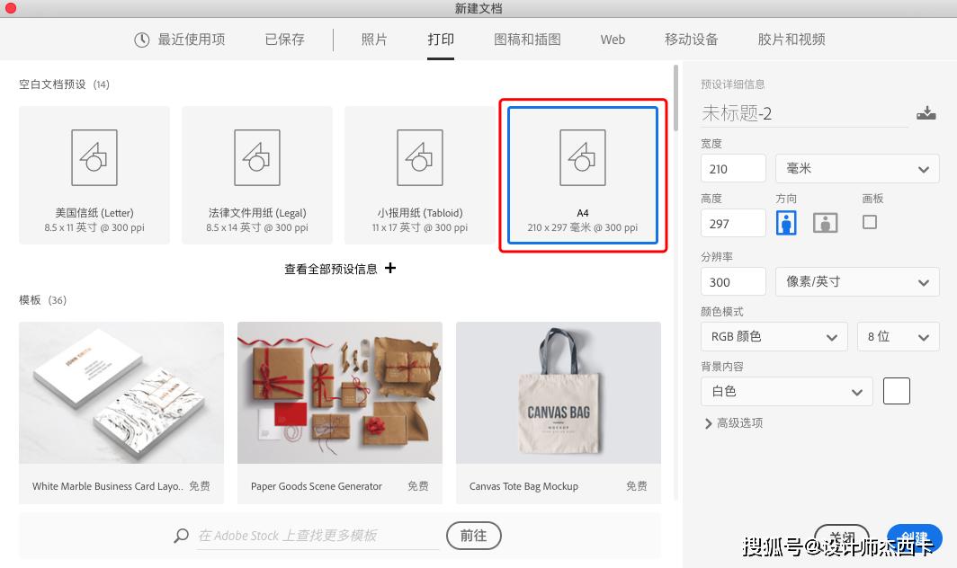"""【平面cad课程精华】1. ps基础:""""新建""""和""""存储"""""""