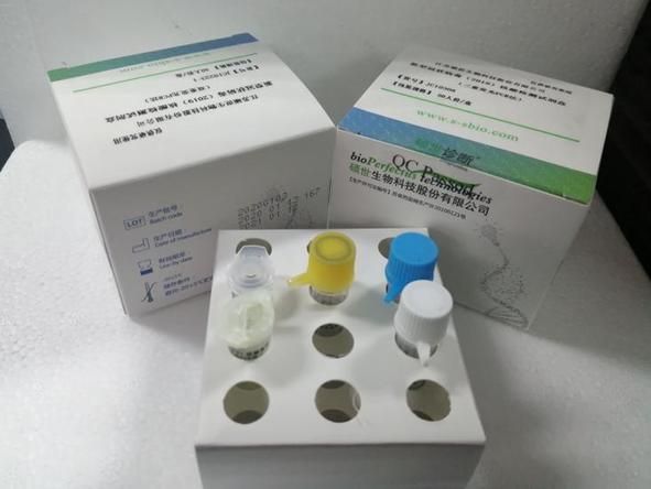 <b>美年大健康、硕世生物联手抗疫 1800万元新型冠状病毒感染的肺炎试剂及仪器驰援武汉</b>