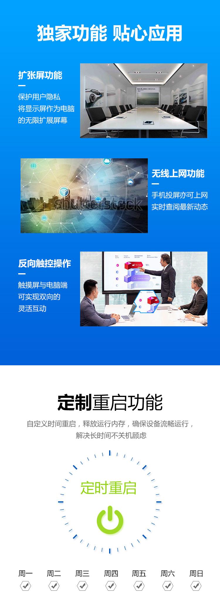 Win7/10笔记本电脑扩展屏也能实现无线投影在投影机上显示