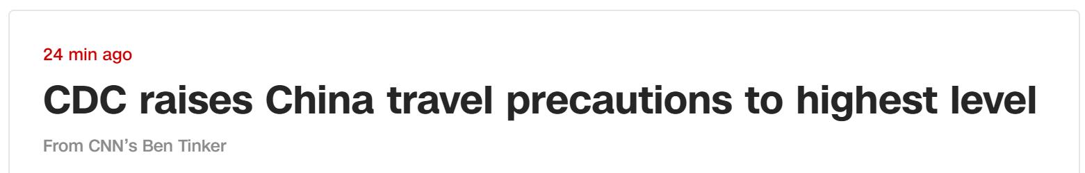 快讯!美?#37096;?#20013;心对华旅行警告提升到最高级别