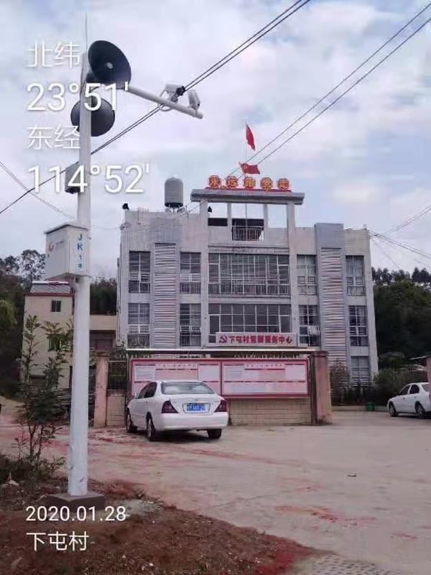 """10个地市3417条行政村!广东广电网络助力应急""""大喇叭""""响起来"""