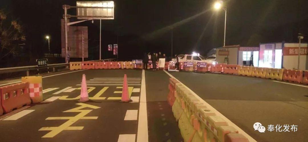 甬金高速溪口西进出口29日起临时