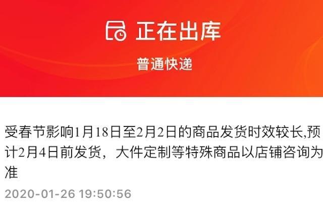 """疫情下的北京城仍""""一罩难求"""":断货数天,一药店哄抬价格罚300万,不少人上街未戴口罩"""