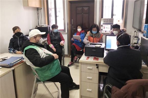 隔离:上海一老伯主动全家隔离:为自己和他人负责,亲人从武汉返沪