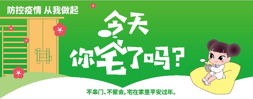 【热文】阳光灿烂&好消息不断,最美风景都江堰推窗可见!