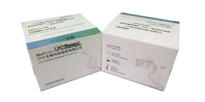 人冠状病毒 好消息!检测新型冠状病毒,泰州企业成功研发出试剂