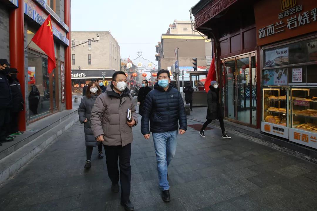 """北京:西城区长""""四不两直""""检查疫情防控工作"""