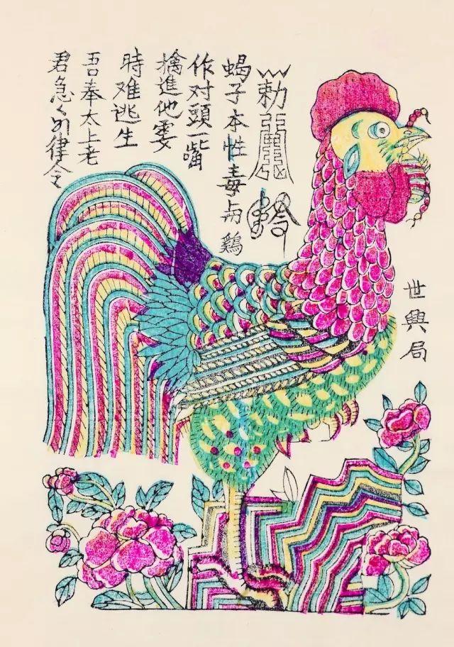 关于春节的11个冷知识 | 文艺
