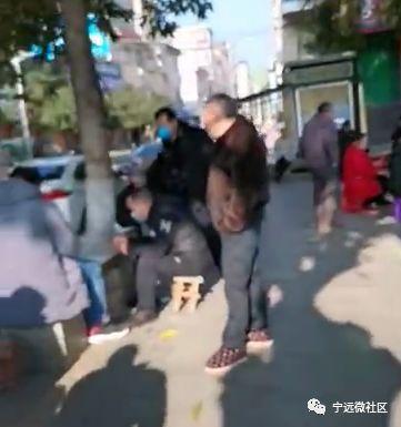 宁远有多少人口_不添乱 宁远桐上街口有老人聚在一起打牌让人担忧