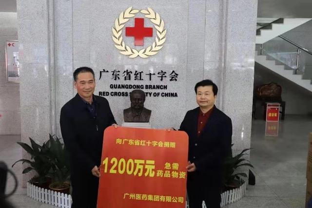 """广州国资国企系统落实""""三个第一"""",坚决打赢疫情防控阻击战"""