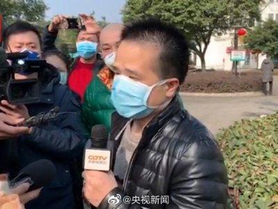 <b>四川省第一例新型冠状病毒感染的肺炎病例治愈</b>